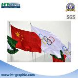 Tissu enduit imprimable de drapeau d'indicateur de polyester