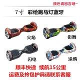 Оптовая Китай Дешевые 6,5 дюйма самобалансировани электрический самокат Два колеса баланса Смарт электрический самокат