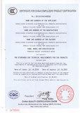 Qualitäts-4:3format China-Handbuch-Bildschirm