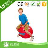 [نو4-6] رياضة كرة [هوبّيتي] جنجل كرة الترحال كرة مع مقرضة مستديرة
