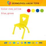 حارّ عمليّة بيع أطفال كرسي تثبيت بلاستيكيّة لأنّ روضة أطفال ([أ-017])