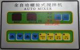 Mélangeur électrique automatique populaire de la pâte de mélangeur de spirale de stand à vendre (ZMH-50)