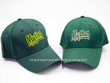 品質の明白なカーキ色及びトラック運転手の網の野球帽