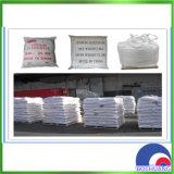 مصنع عرض [فوود دّيتيف] مسحوق سعر صوديوم سكرات
