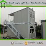 يصنع منزل 2 أرضية فولاذ بناية مكسب وعاء صندوق منزل لأنّ عمليّة بيع