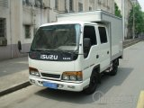 Isuzu 100p Double Row 밴 Truck (QL5040X8FWR)