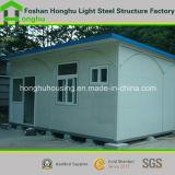 현대 Prefabricated 집/편평한 팩 이동할 수 있는 조립식 집