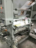 Shaftless Rotogravure Printing Machine per Plastic Film (Pneumatic Shaft)