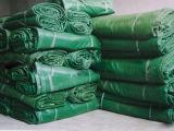 Encerado cubierto PVC de la Rasgar-Resistencia para la cubierta/la tienda del carro