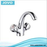 Choisir le mélangeur Jv74604 de cuisine de traitement