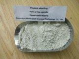 Sepioliteの粉