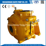 Насос Slurry турбинки Китая резиновый (150ZJR)