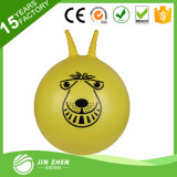 [نو4-6] رياضة كرة [هوبّيتي] جنجل كرة الترحال كرة مع مقبض مستديرة