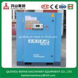 Courroie de BK22-10 30HP 112CFM/10bar branchant le compresseur rotatif pour l'industrie
