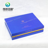 زرقاء ورق مقوّى هبة طباعة صندوق إستعمال لأنّ مستحضر تجميل يعبّئ
