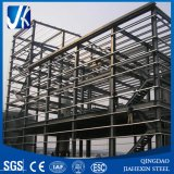 Конструкция высокого качества стальная на сбывании (JHX-2)