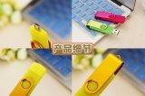 Flash Drive personalizada unidad Flash Drive USB promocional