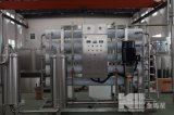 Máquina bebendo do tratamento da água