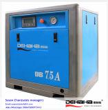 55kw 75HP dirigem a fábrica variável conduzida da alta qualidade do compressor do parafuso da freqüência