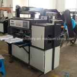 Alta máquina no tejida Zxu-A700 del lacre de la maneta del efecto