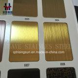 エレベーターの上昇の物質的なステンレス鋼着色されたシートの版