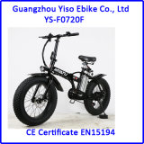 48V13ah를 접히는 도시 모든 지형 4.0 인치 폭 뚱뚱한 타이어 500W 바닷가 함 전기 자전거