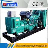 110kVA diesel Generator met de Extra Tank van de Brandstof