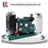 Морской тепловозный комплект генератора 64kw