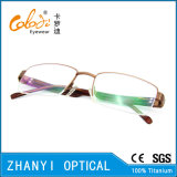 Qualität Halb-Randlose TitanEyewear Brille-Glas-optischer Rahmen (8416)