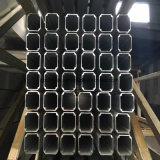 Perfil de aluminio extrusionado anodizado para la carcasa de los motores