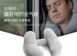 Preço competitivo Inflável Travle Neck Pillow H Shape