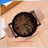 2017 reloj de madera de calidad superior Fs453