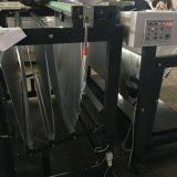 De auto Scherpe Machine van het Broodje van het Schuim voor EPE of Gelamineerd Aluminium (gelijkstroom-HQ600)