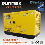 50kVA diesel Generator RM40r1