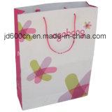 Бумажный мешок/мешок подарка бумажный/изготовленный на заказ бумажный мешок