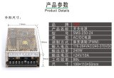 5ms-250-24 AC/DC 전력 공급 스위치 24V 250W DC 전원 공급 24VDC 일정한 전압 LED 운전사