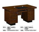 사무실 테이블 (FEC1201)