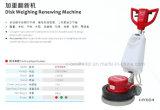 직업적인 양탄자 세탁기 CB-A001