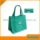 PP 비 길쌈된 도매 Foldable와 재사용할 수 있는 선전용 쇼핑 백