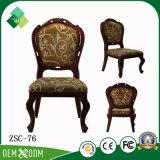 新しいデザインGold Chairレストラン(ZSC-76)のためのアラビア様式王