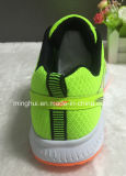 حذاء [سبورتس] أحذية