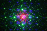 レーザー光線のフルカラーの48のパターンRGBディスコのレーザー光線の大きい角度の段階ライト