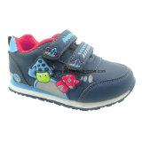 أحذية شعبيّة, جدي حذاء, أحذية خارجيّة, رياضة أحذية, مدرسة أحذية