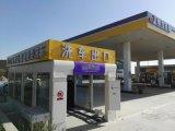 中国車の洗濯機