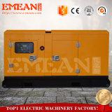 최신 인기 상품 120kw 150kVA 최고 침묵하는 디젤 엔진 발전기 가격