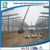 강철 구조물 창고의 직업적인 제조자