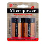 Micropower Zinc Carbon Battery D / R20