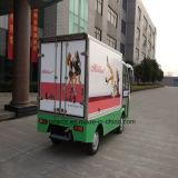 Электрический передвижной автомобиль магазина Ratailer еды (RSH-303Y2)