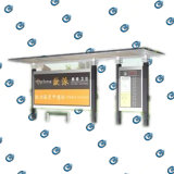 Шина Shelter с Stainless Metal (HS-BS-A001)