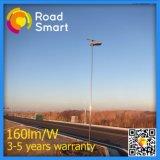 Li 건전지를 가진 통합 LED 옥외 40W 태양 가로등